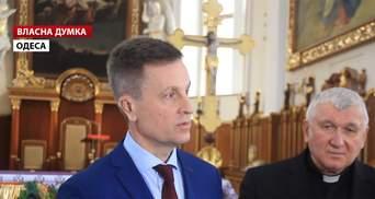 Всем религиозным общинам необходимо законно вернуть имущество, – Валентин Наливайченко
