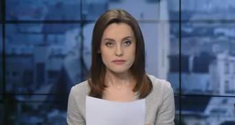 Выпуск новостей за 13:00: Потери на фронте. Митинг активистов Нацкорпуса