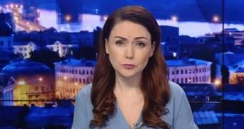 Підсумковий випуск новин за 21:00: Заява Гриценка. Втрати на фронті