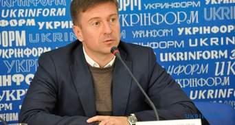 """Александр Данилюк: """"Спільна справа"""" достигла поставленной цели"""