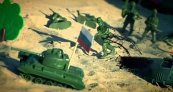 Гібридна війна – інструмент, який Кремль використовує вже багато десятиліть: конкретні приклади