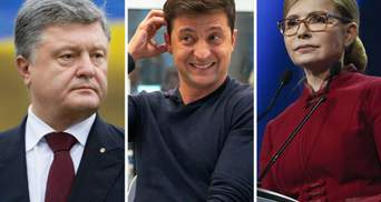 Скільки кандидати у президенти витратили на передвиборчу кампанію: ЦВК оприлюднило декларації