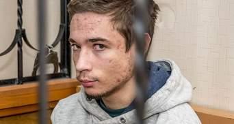 Павло Гриб оголосив голодування, його переводять в окрему камеру, – ЗМІ