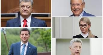 Якою елітною нерухомістю володіють топ-5 кандидатів у президенти