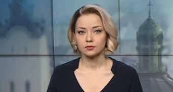 Выпуск новостей за 14:00: Заявление России о выборах в Украине. Изменение места голосования