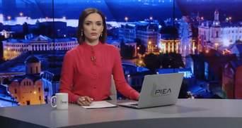 """Підсумковий випуск новин за 22:00: Вибух у Кропивницькому. Затримання активістів """"Нацкорпусу"""""""