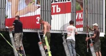 Главные новости 30 марта: День тишины перед выборами и смертельное ДТП с нацгвардейцами в Одессе