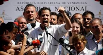Лідер опозиції Венесуели Гуайдо закликав людей вийти на вулиці і знищити режим Мадуро