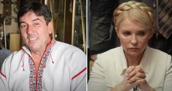 Сколько Юрий Тимошенко мог забрать голосов у Юлии Тимошенко