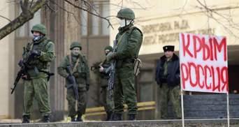 Крим і Придністров'я: якими методами Росія нав'язує свою ідеологію