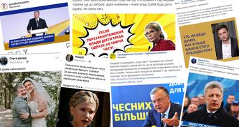 """Реклама кандидатов в соцсетях: кто оплачивает и как """"топят"""" конкурентов"""