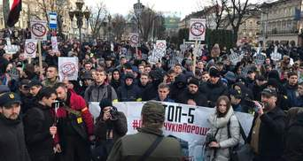 """""""Нацкорпус"""" во Львове устроил очередную акцию из-за приезда Порошенко: фото и видео"""