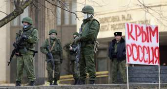 Крым и Приднестровье: какими методами Россия навязывает свою идеологию