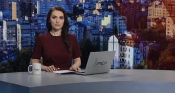 Выпуск новостей за 09:00: Аферы Кононенко в энергетике. Новости с фронта