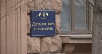 Скандал, конфликты и проблемы создания: Государственное бюро расследований впервые отчиталось