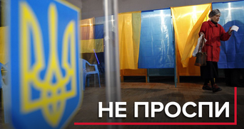 """""""Бо буде срака"""": відомі українці закликали йти на вибори"""