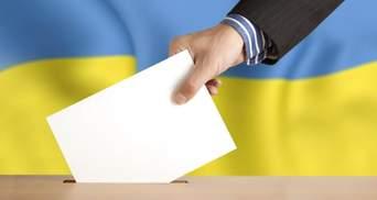 Президентские выборы-2019: как голосуют в украинских областях