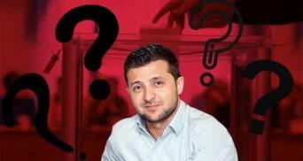 Зеленський проходить у другий тур виборів: хто підтримує кандидата