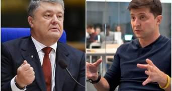 Когда состоятся дебаты между Порошенко и Зеленским