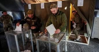 Как проголосовала армия в зоне ООС на Донбассе:   обновленные данные
