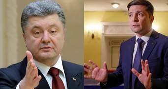 Уряд Зеленського vs уряд Порошенка: яким буде та чого чекати