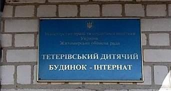 На Житомирщині судитимуть директора інтернату, який здавав у рабство вихованців