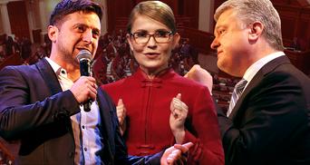 Від президента до парламенту: якою буде нова Верховна Рада?