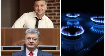 Головні новини 3 квітня: Зеленський викликав Порошенка на дебати, ціну на газ знизили