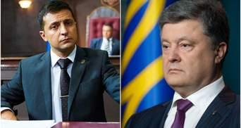 Зеленский вызвал Порошенко на дебаты: видео