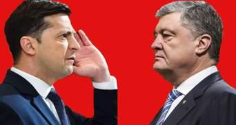Дебаты между Зеленским и Порошенко: что известно