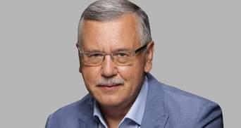 Гриценко рассказал, будет ли еще баллотироваться в президенты