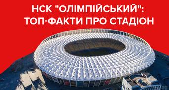 """НСК """"Олимпийский"""" – 97 лет: что известно о самом большом стадионе Украины"""