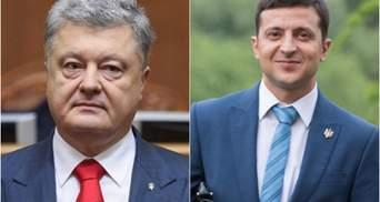 """НСК """"Олимпийский"""" назвал условия для проведения дебатов Порошенко и Зеленского"""