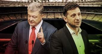 """Дебаты Порошенко и Зеленского на """"Олимпийском"""" оказались под угрозой"""