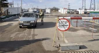 На Донбассе закрыли два пункта пропуска