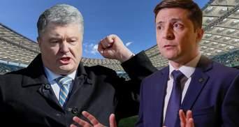 """Зеленский обнародовал свою дату дебатов с Порошенко на """"Олимпийском"""""""