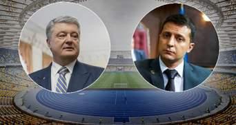 Порошенко проведе дебати з Зеленським 14 чи 19 квітня: відповідь БПП