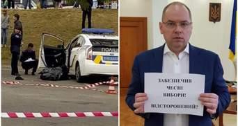 Главные новости 8 апреля: приговор по делу об убийстве полицейских в Днепре и страсти в Одессе
