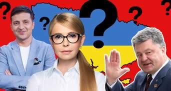 Как Украина голосовала в первом туре президентских выборов: интересные факты