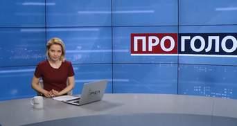 Выпуск новостей за 18:00: переговоры Общественного и штаба Зеленского. Требование Коломойского