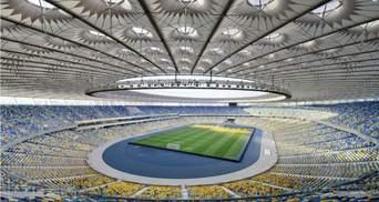 """НСК """"Олімпійський"""" прокоментував заяву Суспільного про вартість проведення дебатів"""