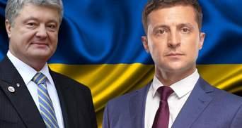Коли та де відбудуться дебати між Порошенком і Зеленським: спільна заява Суспільного та ЦВК