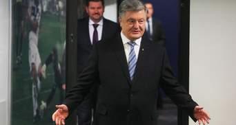 """Порошенко на """"Олімпійському"""" здав аналізи для VADA: відео"""