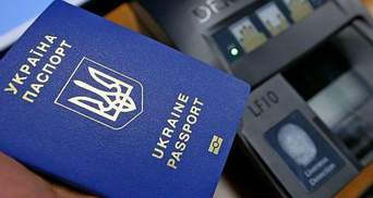В Украине остановят выдачу биометрических паспортов: названы даты