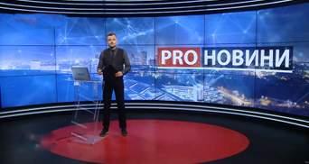 Выпуск новостей за 19:00: Российские СМИ о Зеленском. Проверка на полиграфе