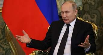Каким состоянием владеет Путин и его ближайшее окружение