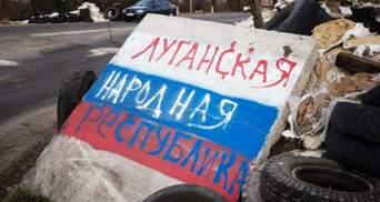 """Пророссийские боевики обзванивают украинских журналистов с """"предупреждениями"""" о провокациях"""