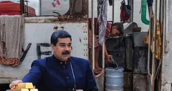 Криза у Венесуелі: президент торгує золотом, а люди живуть у злиднях, без їжі та води