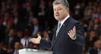 """Порошенко зробив нову пропозицію Зеленському щодо дебатів на НСК """"Олімпійський"""" 19 квітня"""
