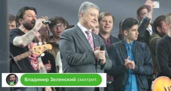 "Порошенко на стадионе и Зеленский в онлайне: главное о дебатах на ""Олимпийском"" 14 апреля"